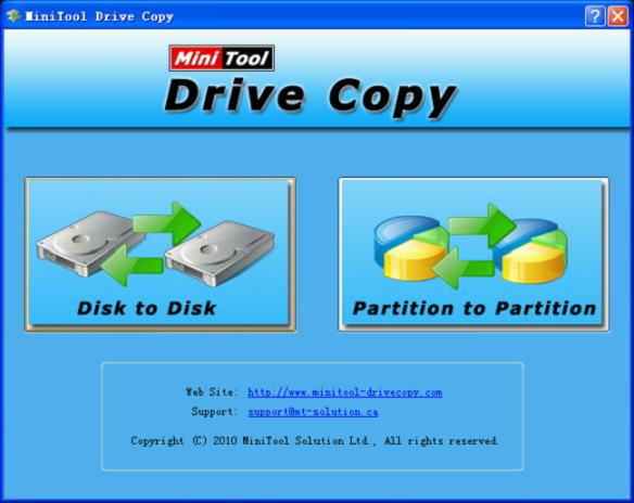 Hard disk clone software free